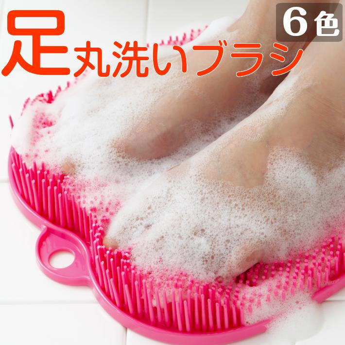 足裏つるつる清潔仕上げ フットウォッシャー tone フットブラシ
