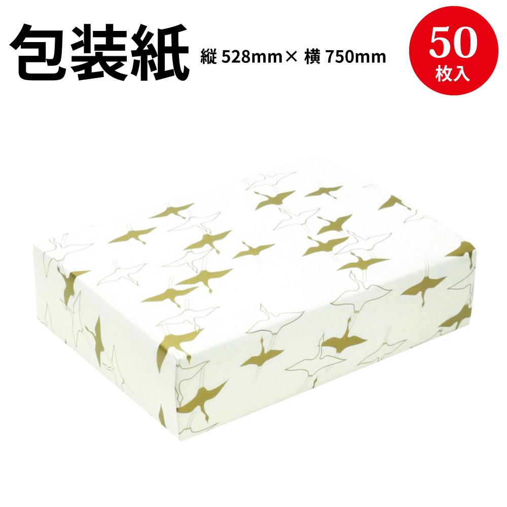 包装紙(ラッピング用品)>祝柄・仏事柄包装紙>祝柄・仏事柄包装紙(1)ーラッピング用品ー