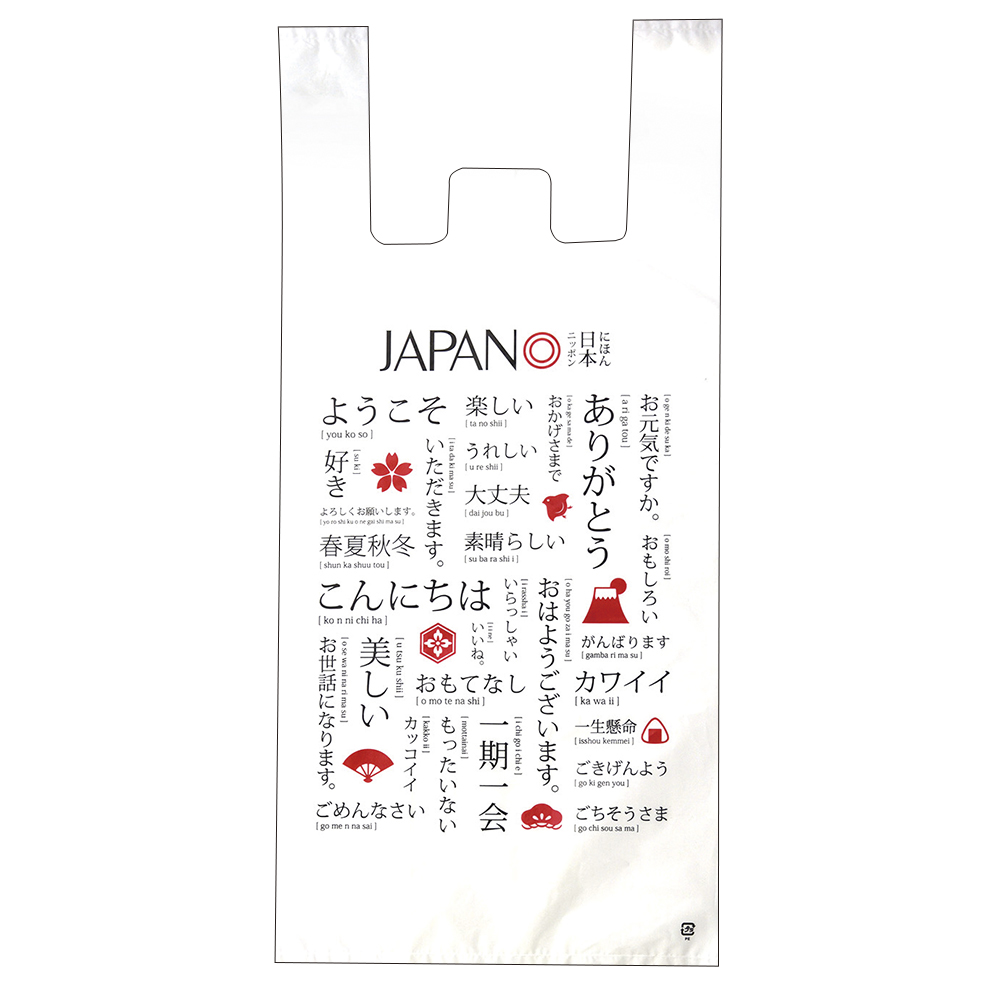 100 pieces of lapping article cash register bag Japan large 300mm X gusset  150mm X 430mm in height 50-5749 taka stamp product Sasagawa containing