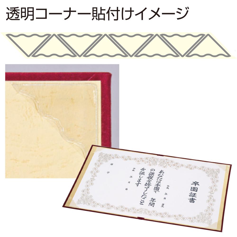hanjo paper file cross a4 identification of paper file