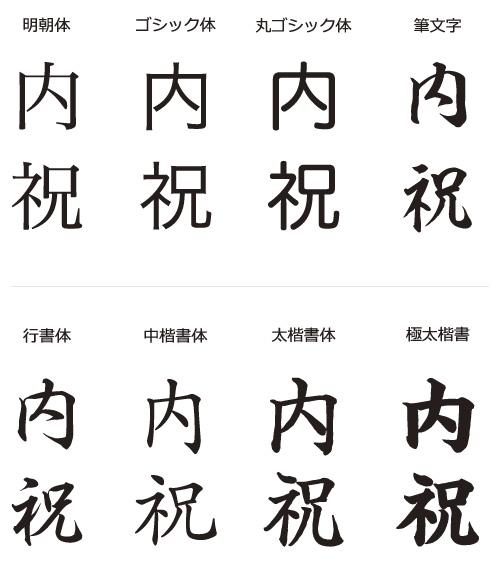 魏邮票名称放 500 张包装纸 (A5,豆) 黄色 mizuhiki