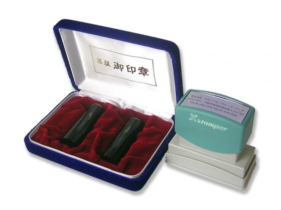 【代引手数料(無料)】会社設立、企業設立 印鑑セット 実印(18.0mm)、銀行印(16.5mm) 黒水牛+シャチハタ2060号セット(05P29Jul16)