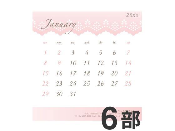 卓上カレンダー CDサイズ (写真無し、名前有り) デザイナーズカレンダーA-2 6部(05P29Jul16)