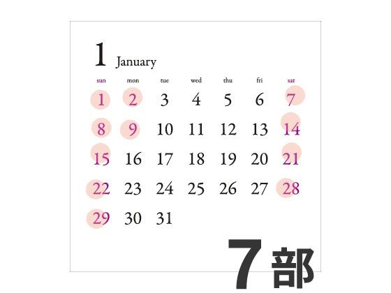 卓上カレンダー CDサイズ (写真無し、名前無し) デザイナーズカレンダーC-1 7部(05P29Jul16)