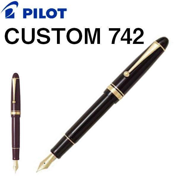 【PILOT】万年筆 カスタム742 選べる15種のペン先 FKK-2000R-