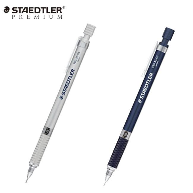 【STAEDTLER】製図用シャープ0.3mm~2.0mm925