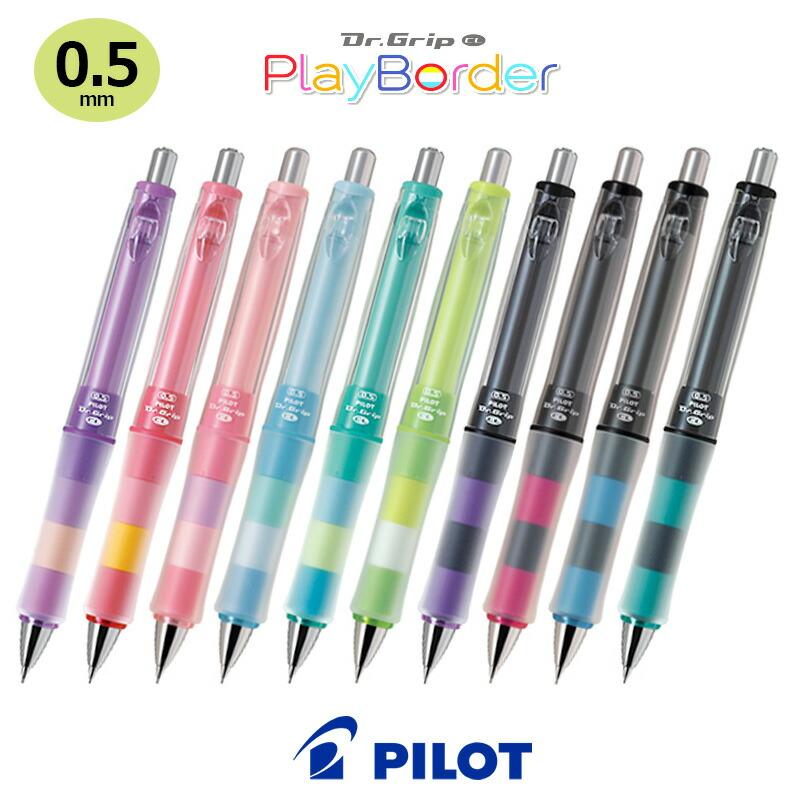 グリップが3つに分かれて並べ替え自由 期間限定送料無料 シャーペン 筆記具 PILOT パイロット 迅速な対応で商品をお届け致します シャープペンシル 0.5mm ドクターグリップCL プレイボーダー