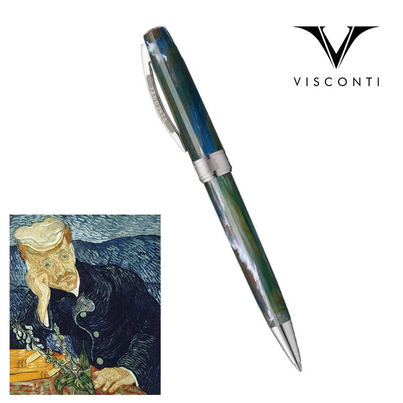 【VISCONTI】ビスコンティ ボールペン 1.0 M(中字)ヴァン・ゴッホ コレクション 医師ガシェ KP12-08-BP
