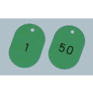 【最大1000円OFFクーポン発行中】日本緑十字社 カラー小判札 604-G グリーン 1~50 大 200191