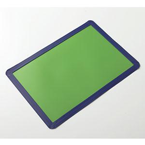 【最大1000円OFFクーポン発行中】日本緑十字社 粘着クリーンマット CCT-UM-609 322030
