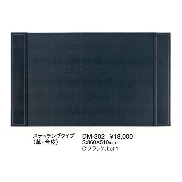 【最大1000円OFFクーポン発行中】えいむ Aim フロント フロア用品 デスクマット DM-302