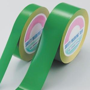 【最大1000円OFFクーポン発行中】日本緑十字社 ガードテープ (再はく離タイプ) GTH-251G 緑 149012