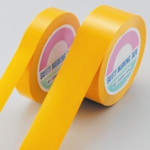 【最大1000円OFFクーポン発行中】日本緑十字社 ガードテープ (再はく離タイプ) GTH-501Y 黄 149033