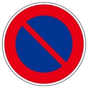 【最大1000円OFFクーポン発行中】ユニット UNIT 路面表示シート 835-005 マーク駐車禁止 600