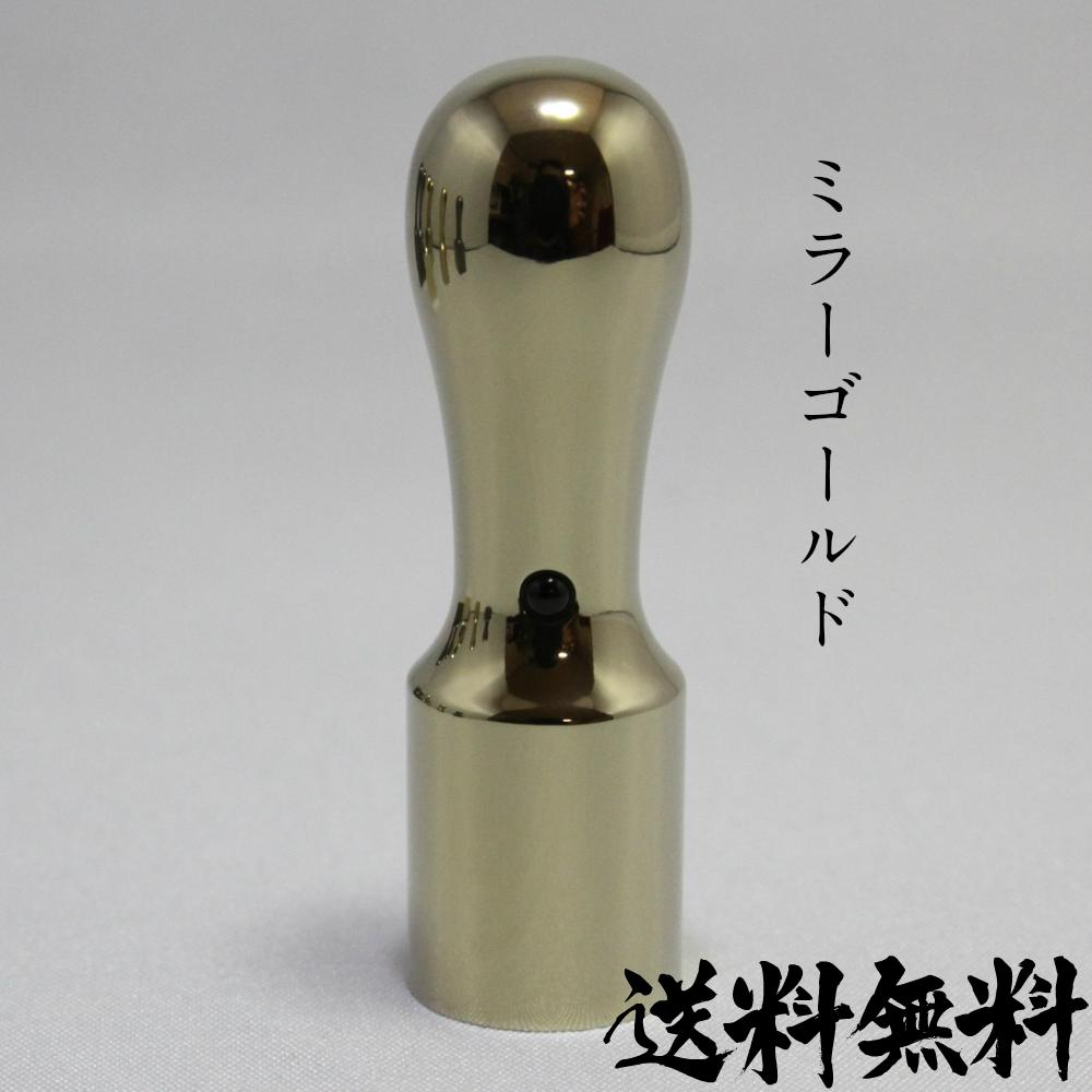 IPチタン 16.5mm 法人印鑑 会社実印 天丸型 チタン印鑑 チタンはんこ ミラーチタン マットチタン 実印 銀行印 事務用品 レザーケース付き