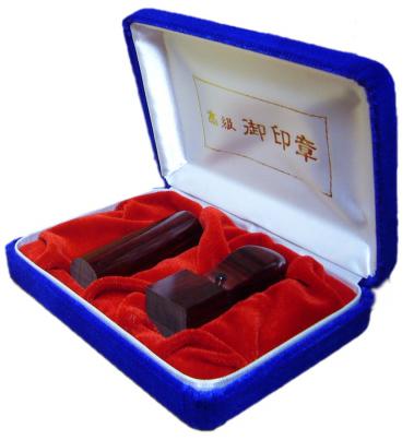 【メール便送料無料】アグニ会社印鑑2本ケースセット送料込【smtb-KD】