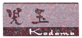 天然石 サイン表札 デザインタイプ[石の表札][宅配便]