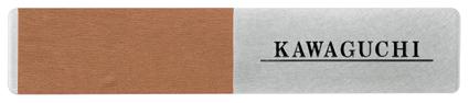 ステンレス表札 グレイン マンションタイプ [マンション表札][宅配便]