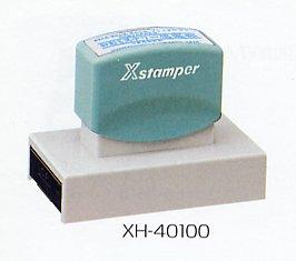 シャチハタ Xスタンパー【角型印40100号】(40ミリ×100ミリ) データ入稿OK[宅配便]