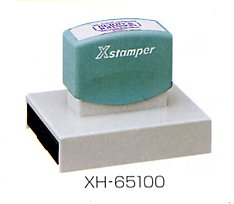 シャチハタ Xスタンパー【角型印65100号】(65ミリ×100ミリ) データ入稿OK[宅配便]