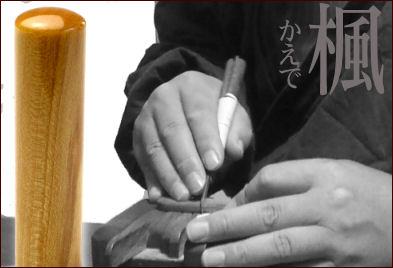 手彫り印鑑《銀行印 楓(かえで)15ミリ》[宅配便]