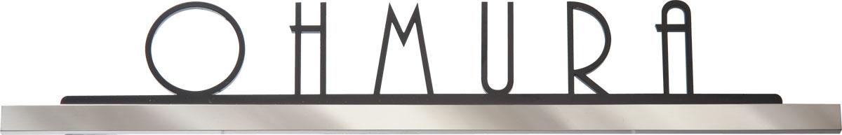 LED表札(スティックタイプ)ステンレス切文字[宅配便]