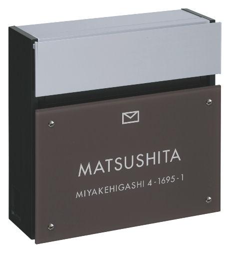 ポスト 郵便受け 丸三タカギ デザインポスト『FASUS POST』《フラットタイプ》[宅配便]