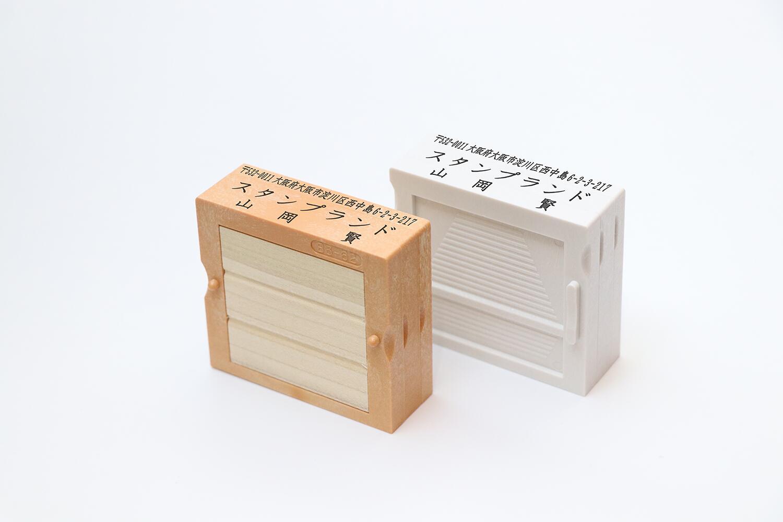 ジョイント式で用途に応じて使い分けできるゴム印です ゴム印 分割印 親子ゴム印 住所印 メール便 日本製 3行3枚 定価の67%OFF 組み合わせ住所印 社判