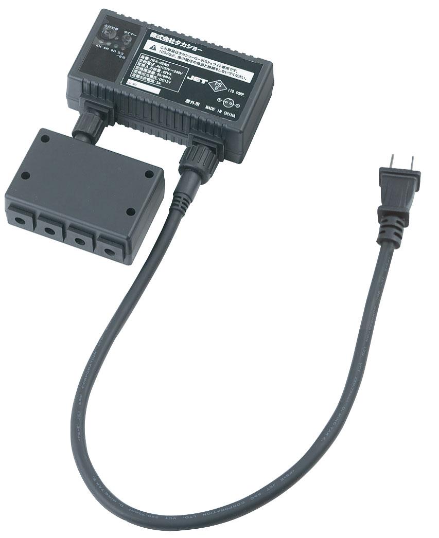 LEDライト12V専用トランス(変圧器)[宅配便]