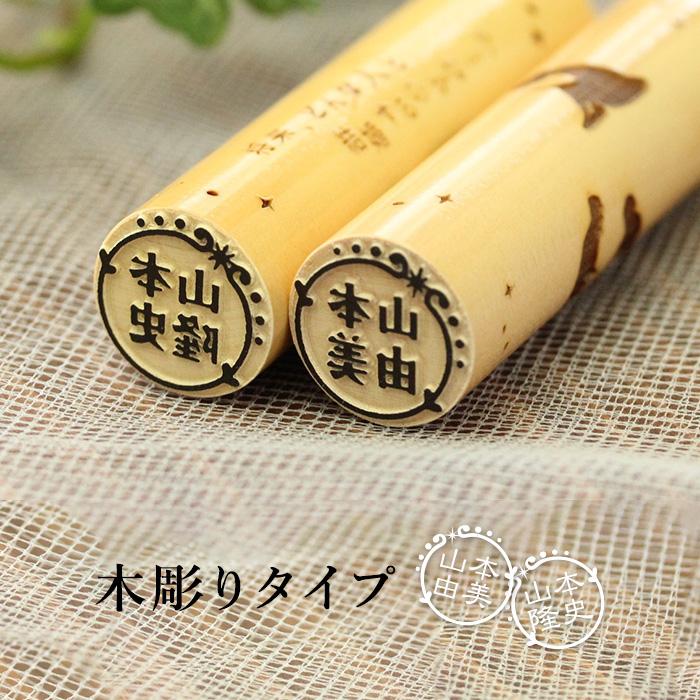 「ミライダイヤリー」木彫りタイプ【ご奉仕品】[宅配便]