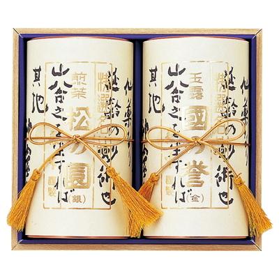 森半 宇治名品銘茶詰合せ 国松-100N