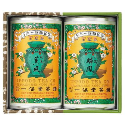 京都・一保堂茶舗 京銘茶詰合せ RK100