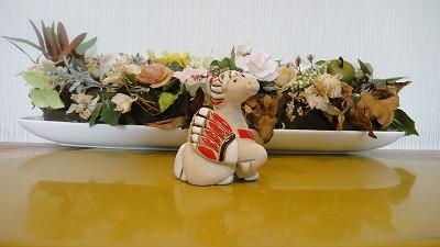 rinkonada陶器动物陈设品258E飞马座小孩红