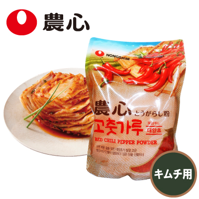 2020A W新作送料無料 ソウル市場 韓国食品 韓国食材 韓国料理 ブランド買うならブランドオフ 韓国調味料 1kg キムチ用 農心 農夫の心唐辛子