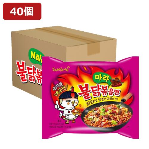 マーラーブルダック炒め麺135gx40個 【三養】