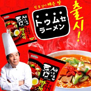 ソウル市場 韓国食品 毎日がバーゲンセール 韓国食材 韓国料理 韓国ラーメン Seasonal Wrap入荷 パルト 激辛 トゥムセラーメン120g×5袋