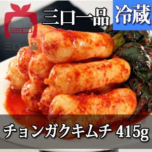 三口一品 チョンガクキムチ ソウル市場 韓国食品 415g まとめ買い特価 冷蔵 好評受付中 ミニー大根