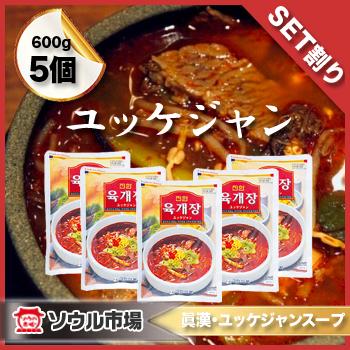 即席食品 加工食品 栄養 簡単料理 ユッケジャンスープ まとめ商品 ジンハン 商舗 600gX5個 眞漢 評価 5個セット 3kg