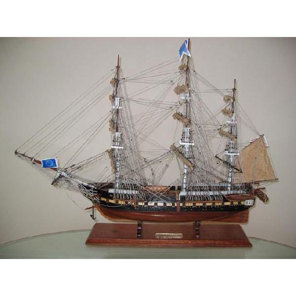 帆船模型 コンスティチューション L (完成品)