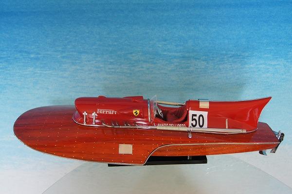 帆船模型 フェラーリ  High Quality 50 (完成品)