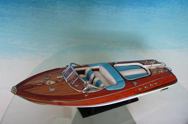 帆船模型 リーバ・アクアラマ(ブルーカラー仕様) High Quality 50 (完成品)