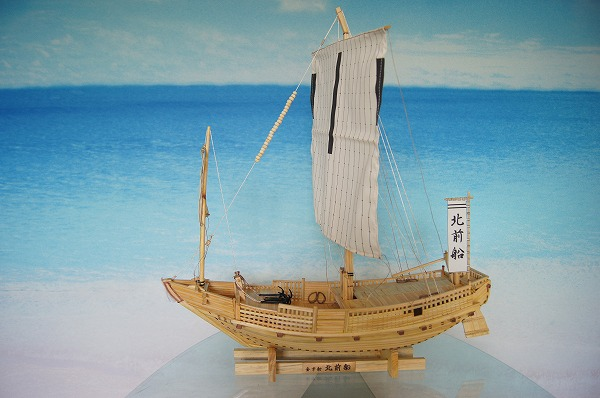 帆船模型 北前船 M (完成品)