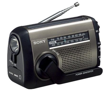 【在庫あり】ソニー FM/AMポータブルラジオ ICF-B99 防災用手回しラジオ スマホ充電 太陽光充電 LEDライト 緊急時 防災 地震 停電 非常時 SONY