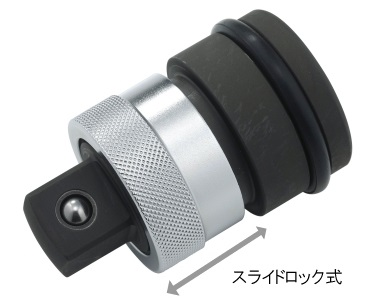 【TOP】インパクトレンチ用 ワンタッチアダプター【EPA-6】