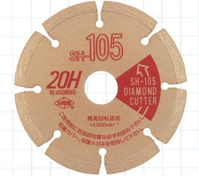 コンクリート石材に最適 サンピース 高額売筋 Seasonal Wrap入荷 ダイヤモンドカッター セグメントタイプ SH-180 1枚 安全 能率アップ 賠償責任保険付 切断 コストダウン 日本製