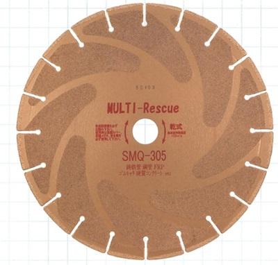 サンピース クイーンタイガー マルチレスキュー SMQ-305 1枚 切断 安全 幅広い用途 乾式 日本製 賠償責任保険付