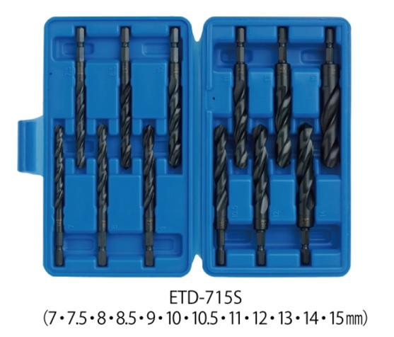 TOP工業 大径鉄工 ドリルセット(ケース付)ETD-715S 六角シャンク 7mm~15mmの大怪サイズ(12本セット)をセット組