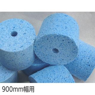 【テラモト】吸水ローラースペアスポンジセット900mm用【送料込】CL-862-413-0
