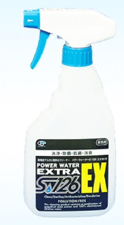 プラスリード S-126EX 500ml 【15本入り】 スプレー式 本体 業務用アルカリ電解水クリーナー 洗浄 除菌 抗菌 安心 添加物ゼロ