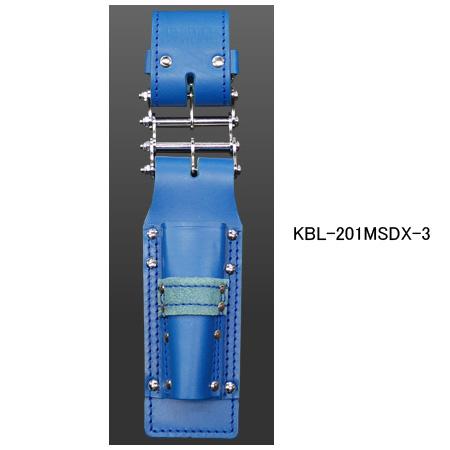 ニックス(KNICKS) KBL-201MSDX-3 3連結チェーン式 モンキー・シノ付ラチェットホルダー(ブルー) 腰袋 工具袋 道具袋